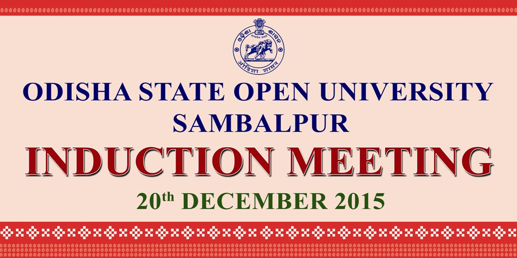 1st Induction Meeting of OSOU at G.M. University Campus, Sambalpur on 21st December 2015.