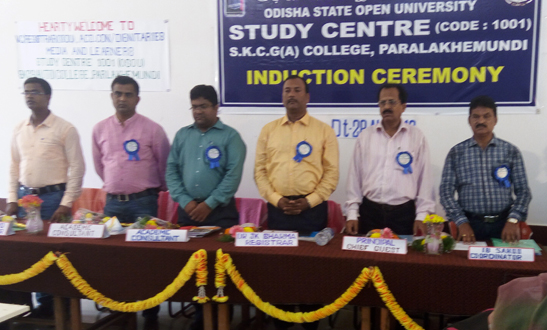 Induction Meeting for July 2016 Session at SKCG (Auto) College, Paralakhemundi