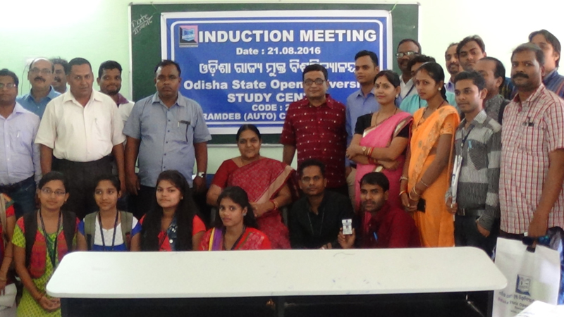 Induction Meeting for July 2016 Session at Vikram Deb (Auto) College, Jeypore