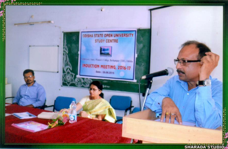 Induction Meeting for July 2016 Session at S.B.R. Govt. Women's College, Berhampur