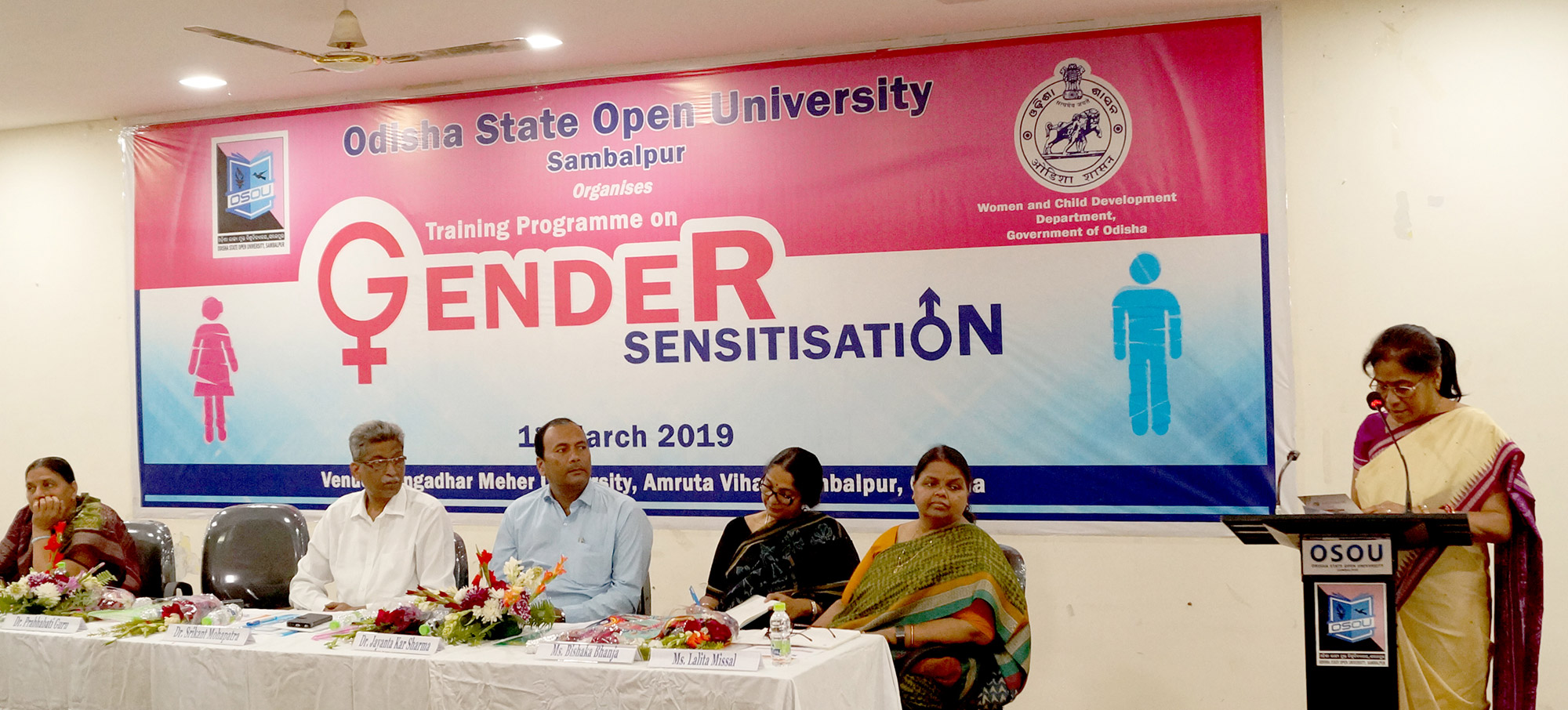 GENDER SENSITISATION TRAINING PROGRAMME
