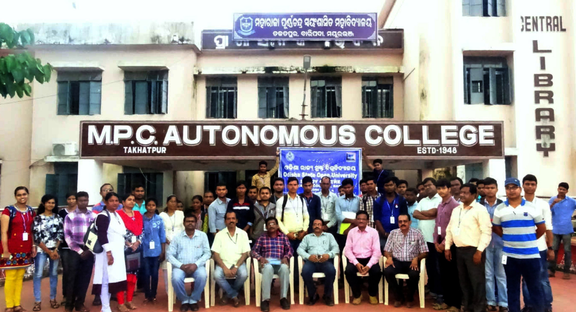 MPC auto. College Induction Meeting 2017-18