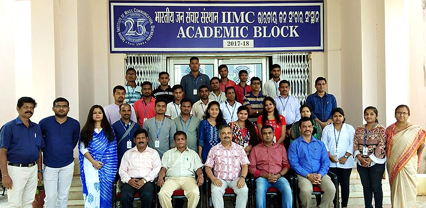 IIMC Training 2nd batch 2018 April