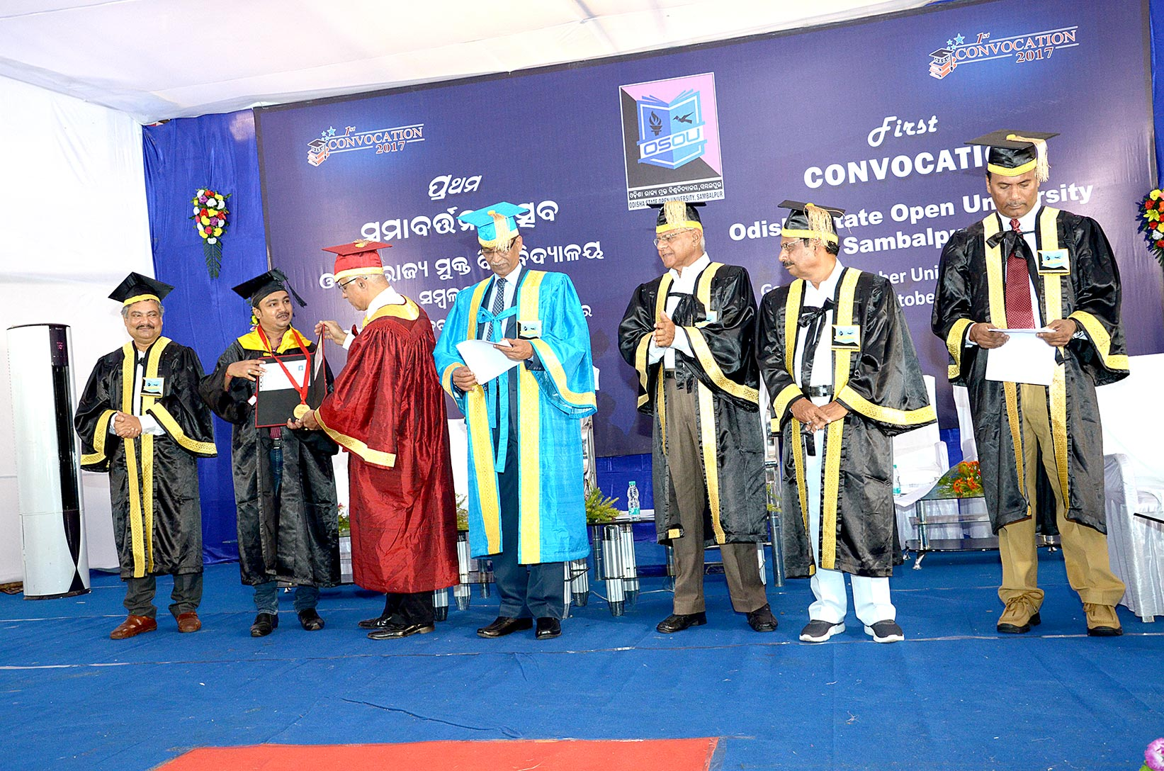 1st CONVOCATION OSOU 2017