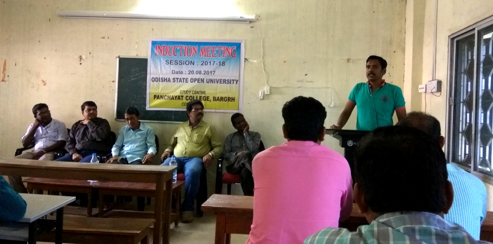 BARGARH_INDUCTION_MEETING_2017