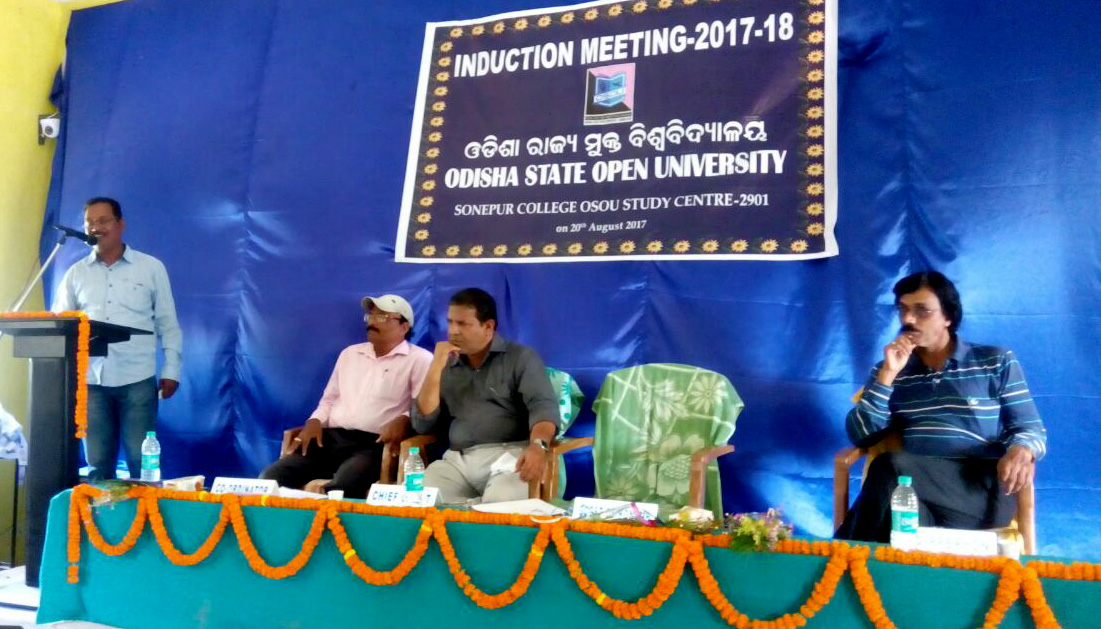 Sonpur Induction Meeting 2017-18